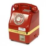 赤電話型貯金箱